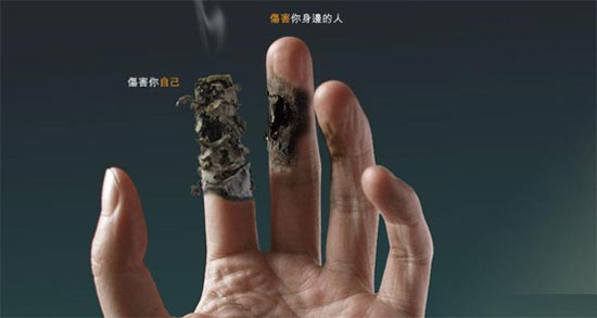 50 Most Creative Anti-Smoking Advertisements 36