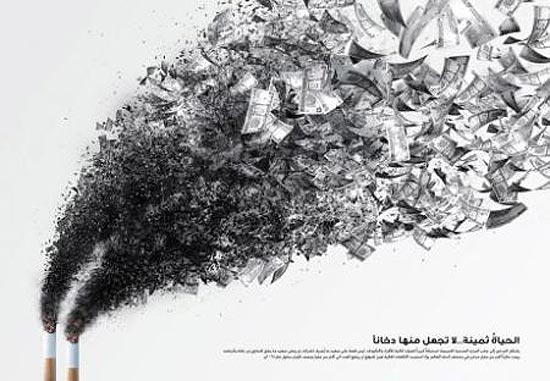 50 Most Creative Anti-Smoking Advertisements 4