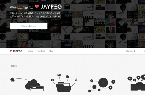 japan social network jaypeg website homepage