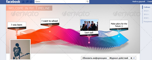 wave timeline Top 40 Premium Facebook Timeline Cover Photo Templates