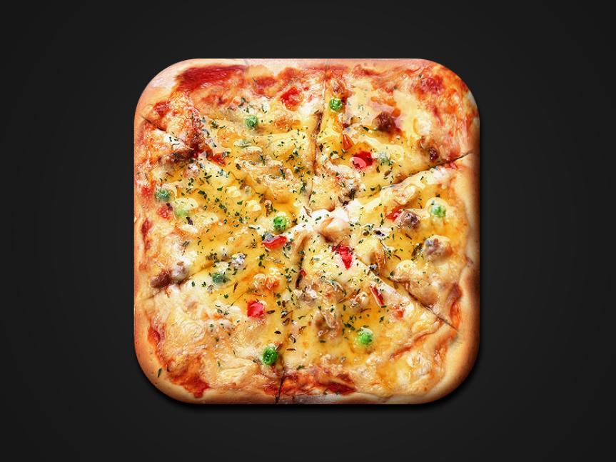 pizza-app-icon